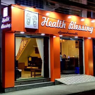 Health Blessing U Chit Maung | Beauty