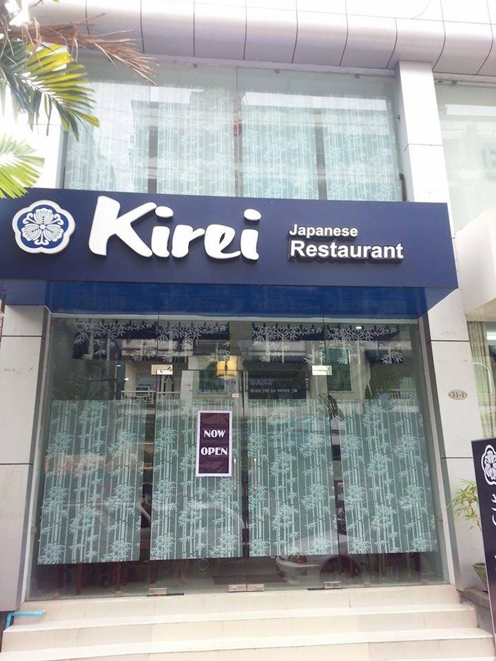 KIREI | yathar