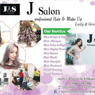 J Salon Professional Hair and Make up Training Center | Beauty