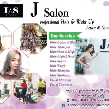 J Salon Professional Hair and Make up Training Center photo by Moeko Yamada  | Beauty