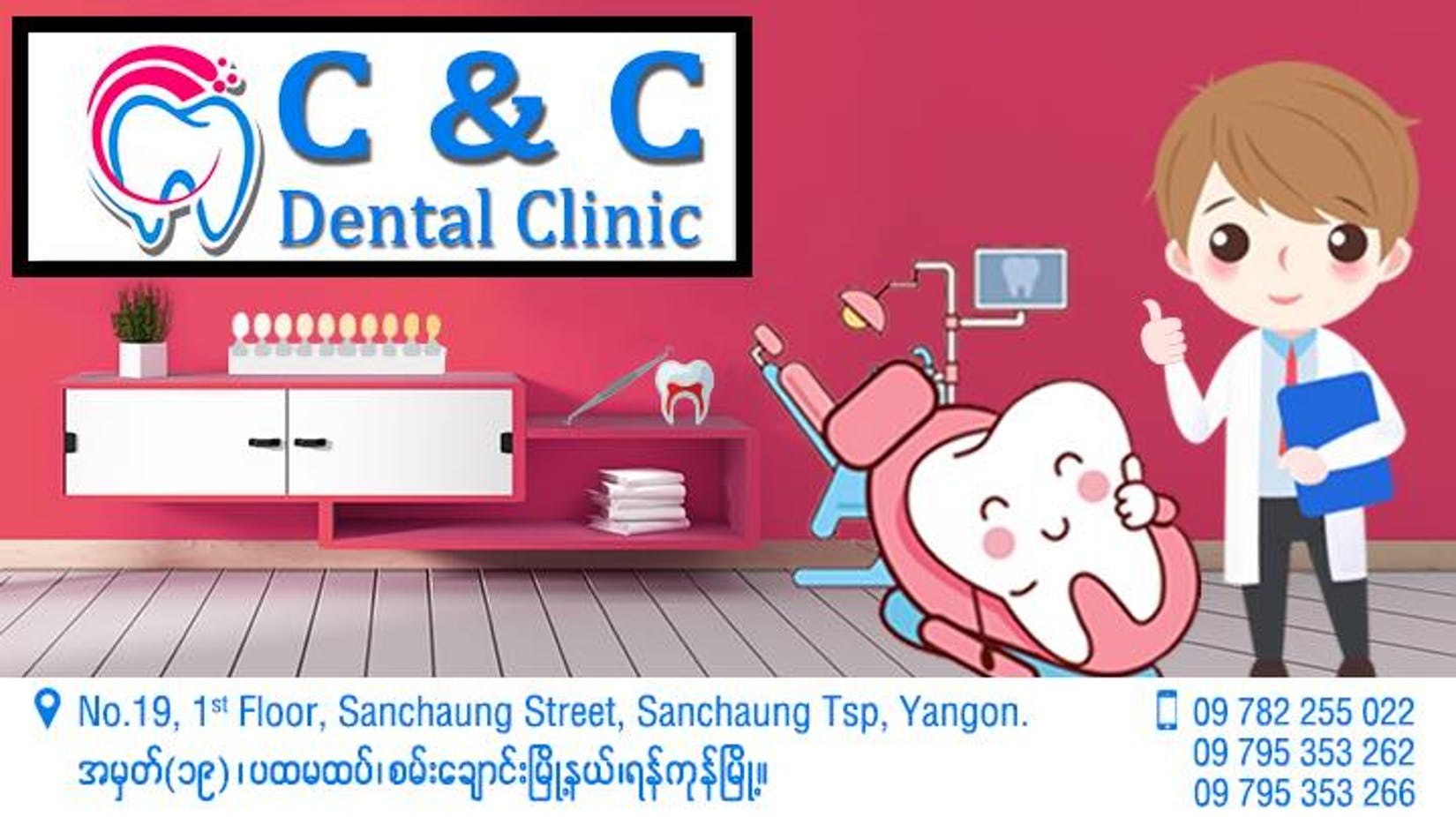 Clean & Cheap Dental Clinic | Beauty
