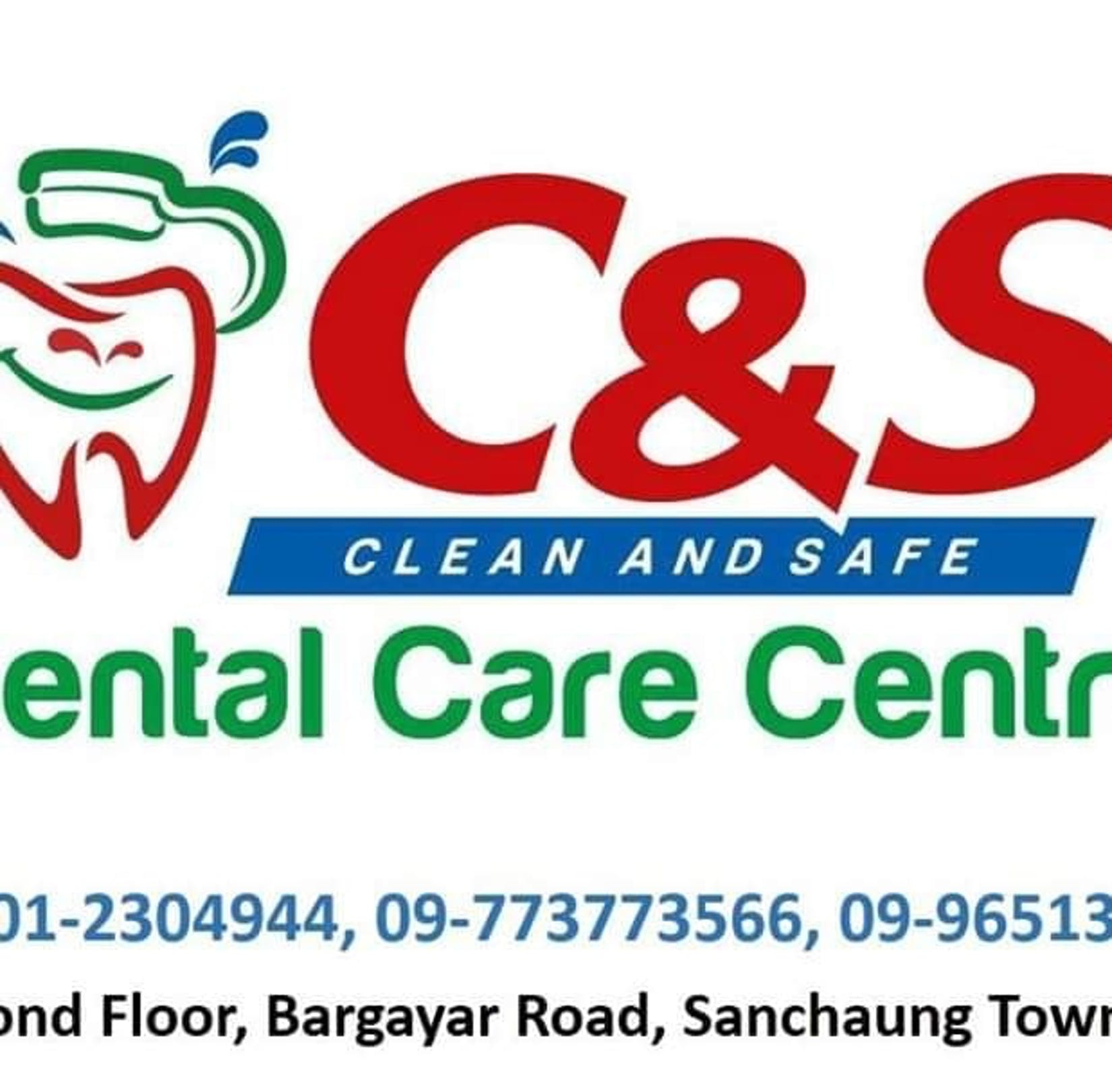 C&S Dental Care Centre | Beauty
