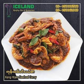 Iceland Rooftop Bar & Restaurant | yathar