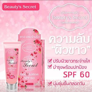 Beauty' Secret - Yangon | Beauty