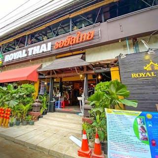Royal Thai Restaurant | yathar