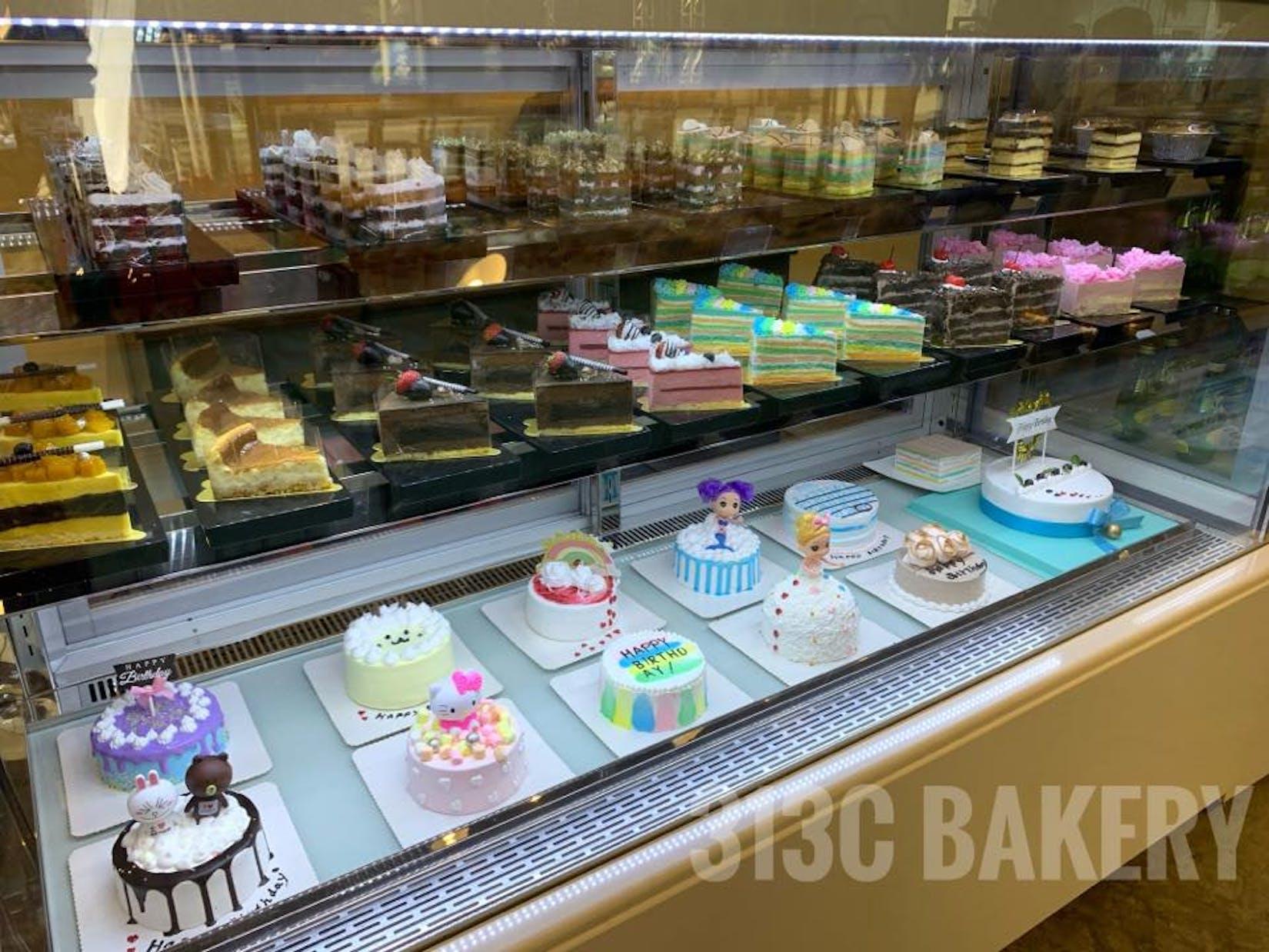 313C Bakery | yathar
