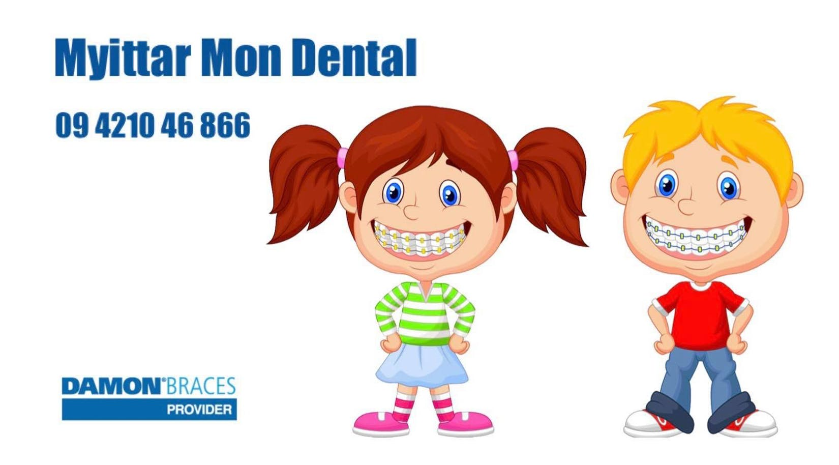 Myittar Mon Dental Clinic | Medical