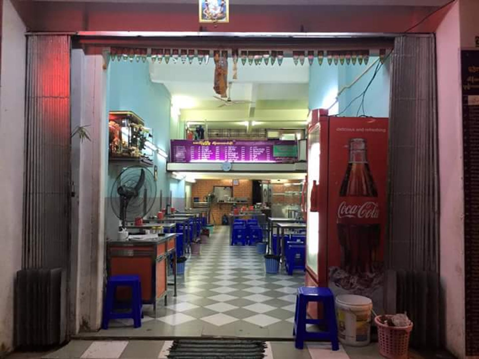 Aung Pyae Phyo Indian Resturant | yathar