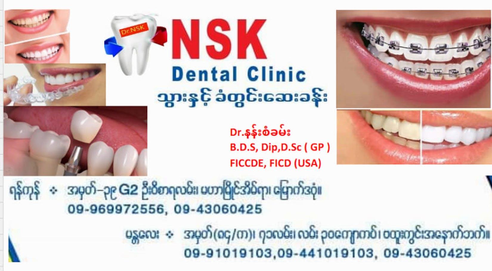 NSK Dental Clinic ( Yangon ) | Medical