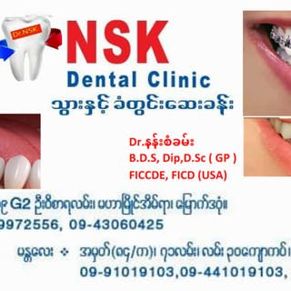 NSK Dental Clinic ( Yangon ) | Beauty