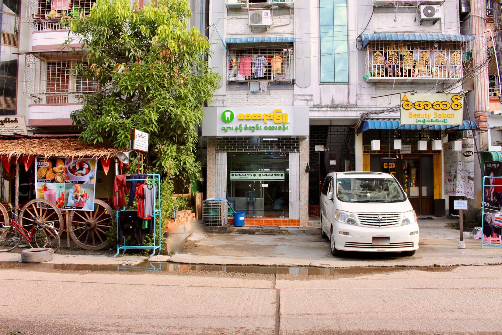 Saydanar Phyu Dental Clinic | Beauty