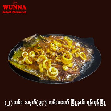 WUNNA Seafood & Restaurant photo by Da Vid  | yathar
