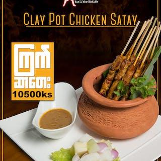 PM 3:3 Bar & Restaurant | yathar