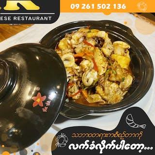 KK Seafood Restaurant & Bar | yathar