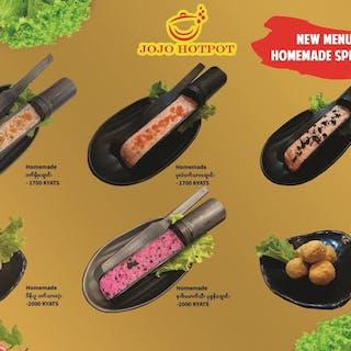 Jo Jo Hot Pot & Mala xaing guo (Capital Hypamarket) | yathar