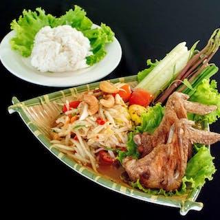 Tha Nge Jynn Thai Food | yathar