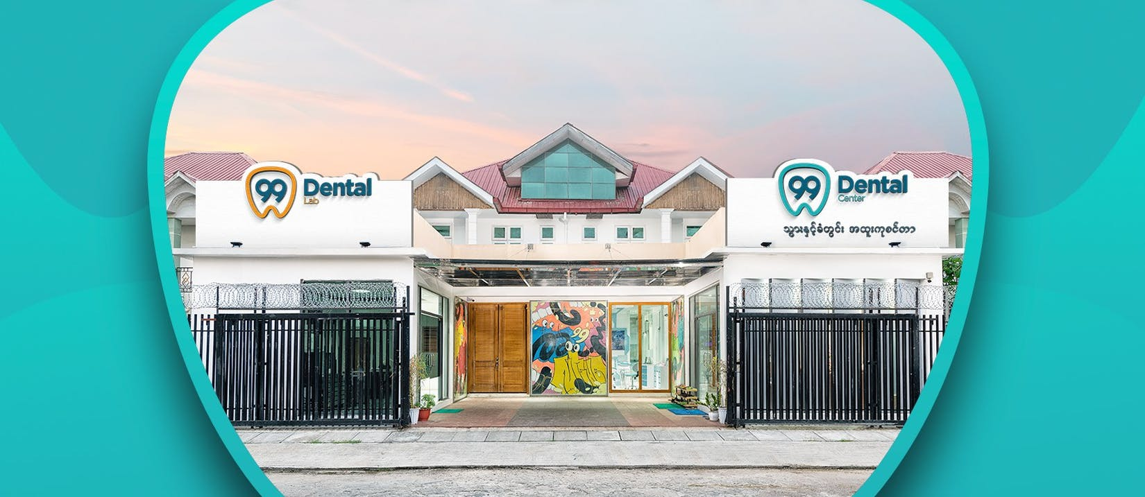 99 Dental clinic | Medical