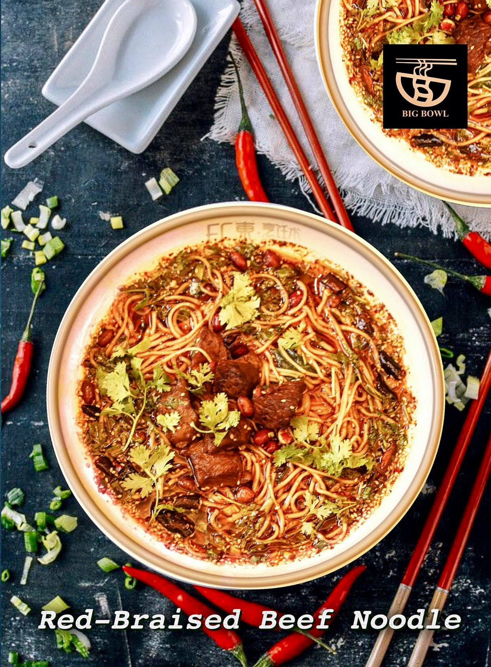 Big Bowl Noodles   yathar