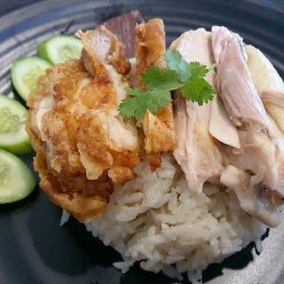 Hao Chue Chicken Rice | yathar