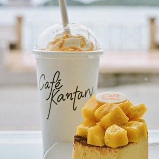 Café Kantary | yathar
