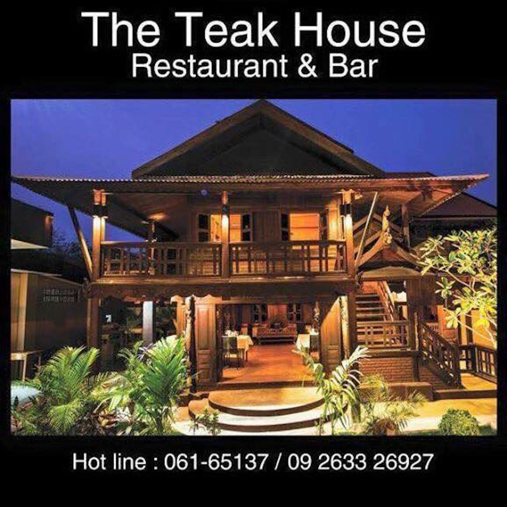 The Teak House Restaurant Bagan | yathar