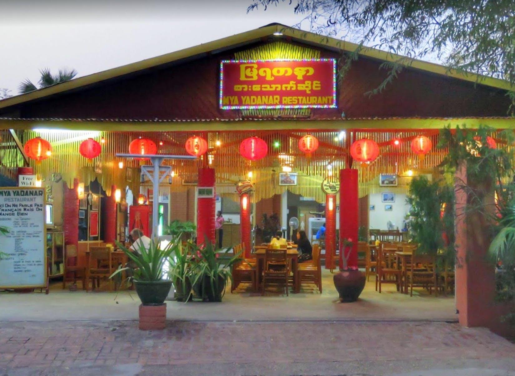 Mya Yadanar Restaurant | yathar