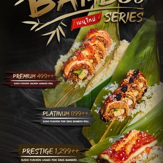 Tenjo Sushi & Yakiniku Premium | yathar