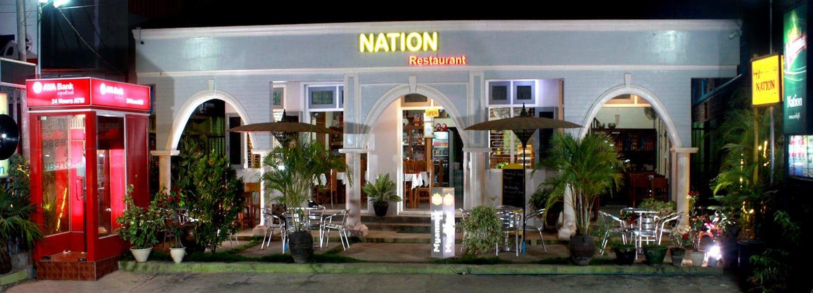 Nation Cafe & Restaurant | yathar