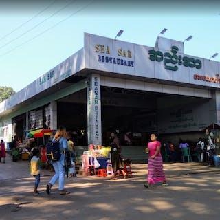 See Sar Restaurant | yathar
