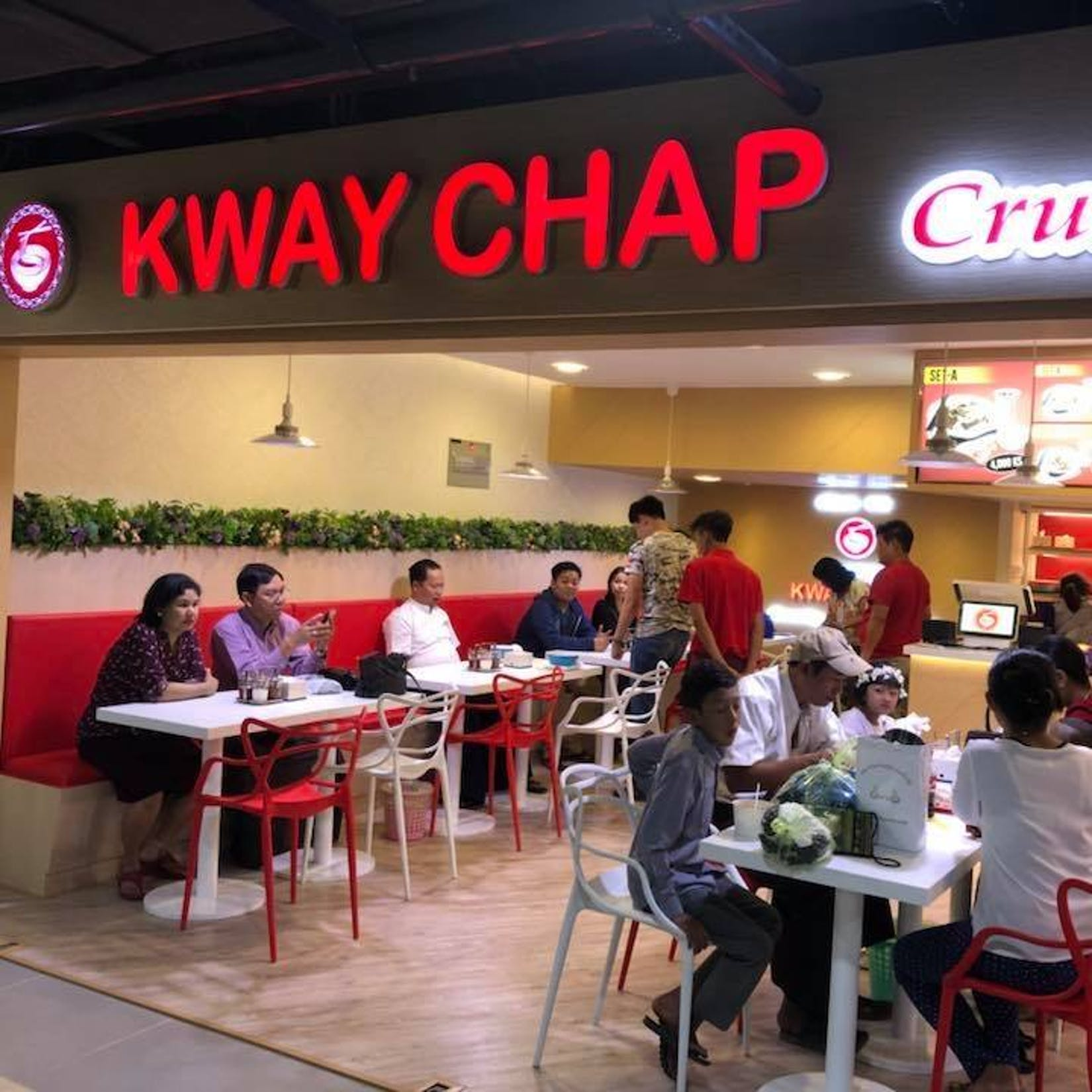 Kway Chap | yathar