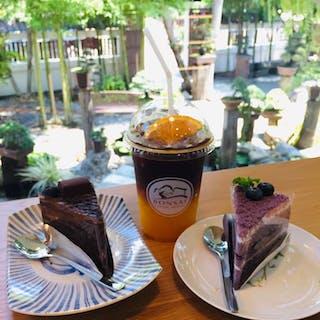 Bonsai Coffee House | yathar