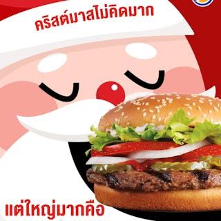 Burger King - Kao Sarn Road | yathar