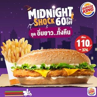 Burger King - Baan Chart | yathar