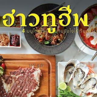 HEAP cafe & restaurant Viphavadee Branch) | yathar