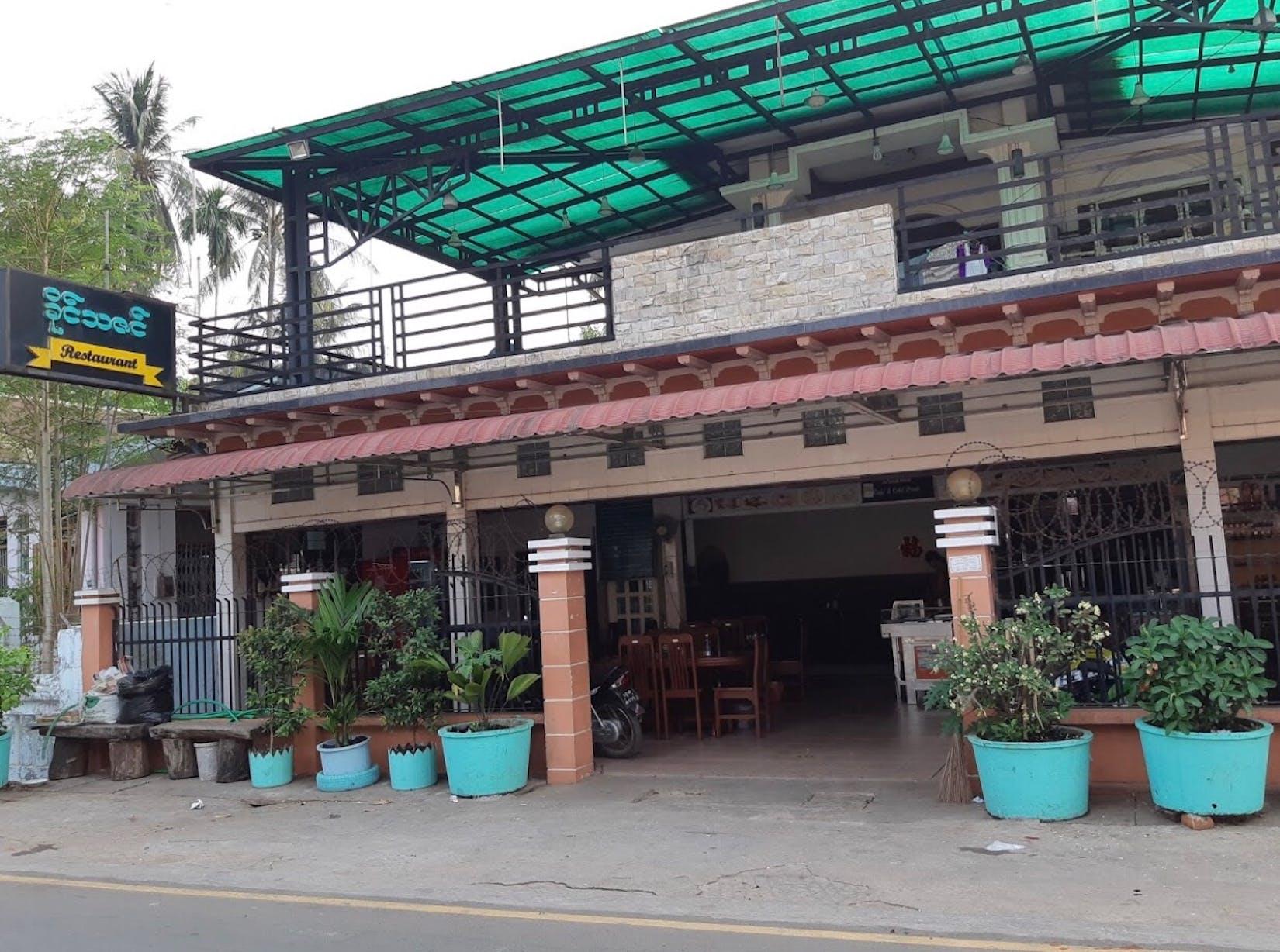 Khaing Thazin Restaurant | yathar