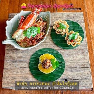 Supanniga Eating Room, Tha Tien | yathar