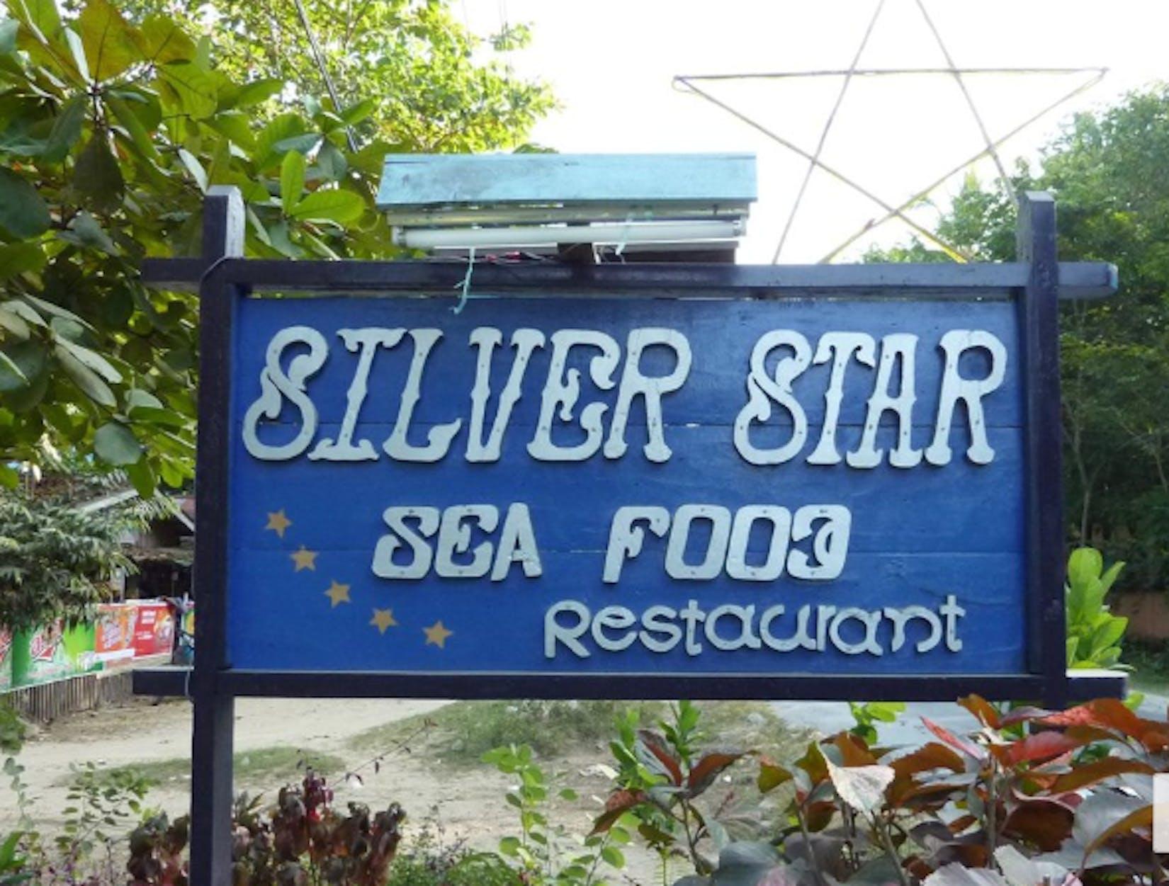 Silver Star Seafood Restaurant  | yathar