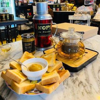Kopi De Phuket Cafe & Restaurant ร้านอาหาร พื้นเมือง ภูเก็ต และ ร้านกาแฟ สด | yathar