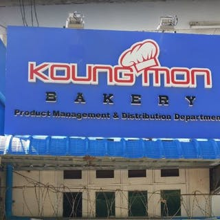 Koung Mon Restaurant | yathar