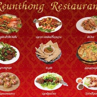 Reuthong Restaurant | yathar