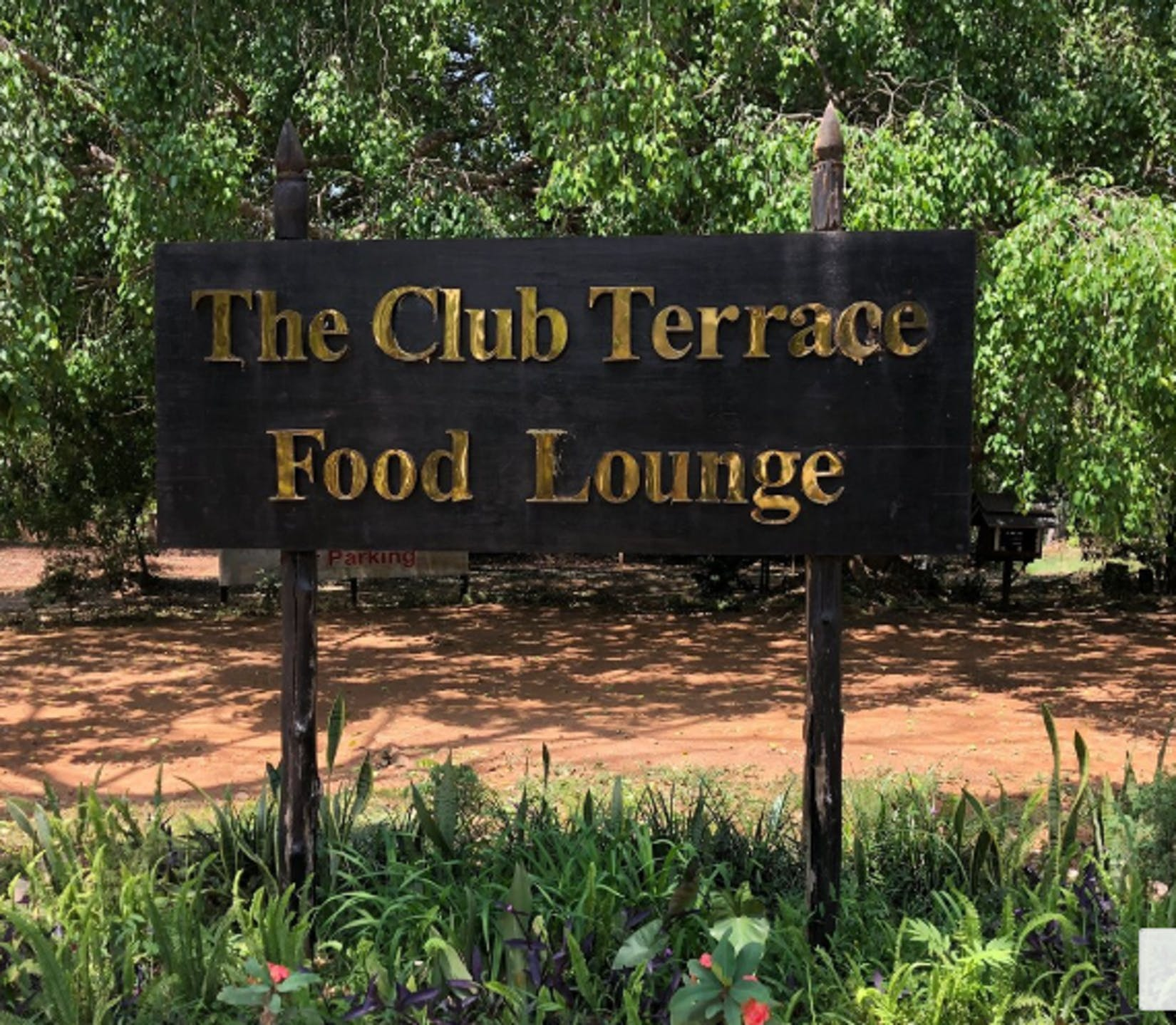Club Terrace | yathar