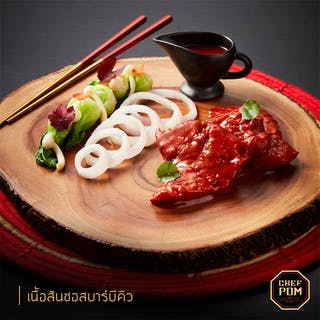 Chef Pom Cuisine By TODD   yathar