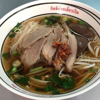 Kitti Duck Noodle St. Louis Branch | yathar