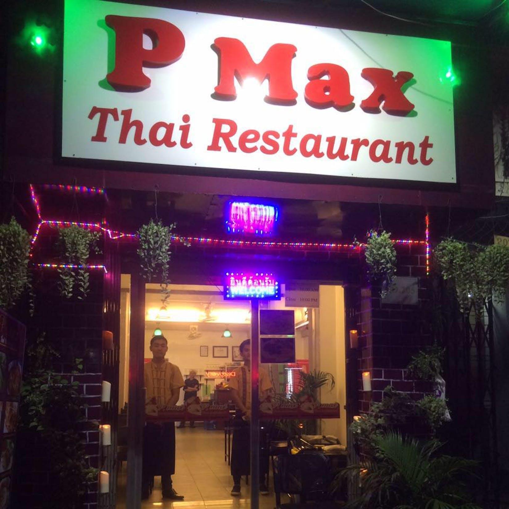P Max Thai restaurant | yathar