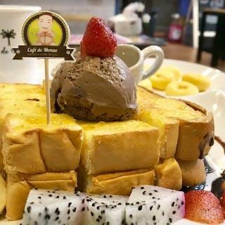 Cafe de Monae | yathar