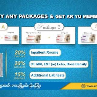 Ar Yu -  International Hospital   Medical