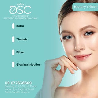DSC Plastic Surgery, Aesthetic & Dermatology Clinic   Medical