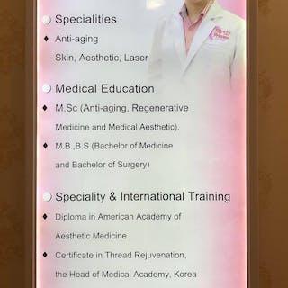 Dr.KO Medical Aesthetic & Laser | Beauty