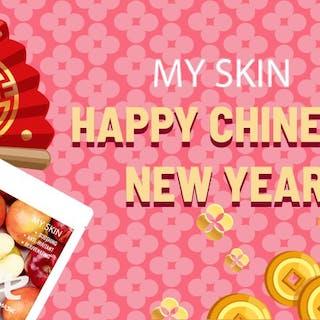 MY SKIN (Sangchaung Branch) | Beauty