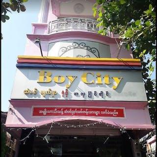 Boy City | Beauty